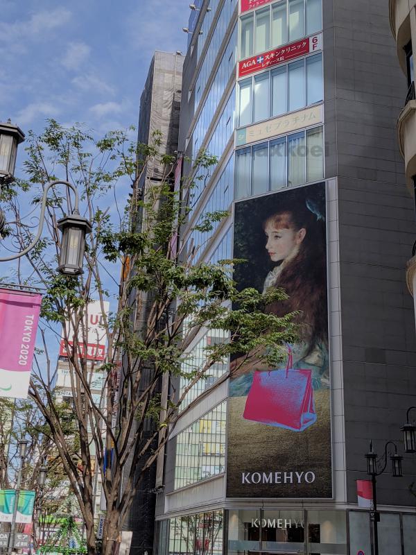 ミュゼプラチナム新宿東口アネックス店