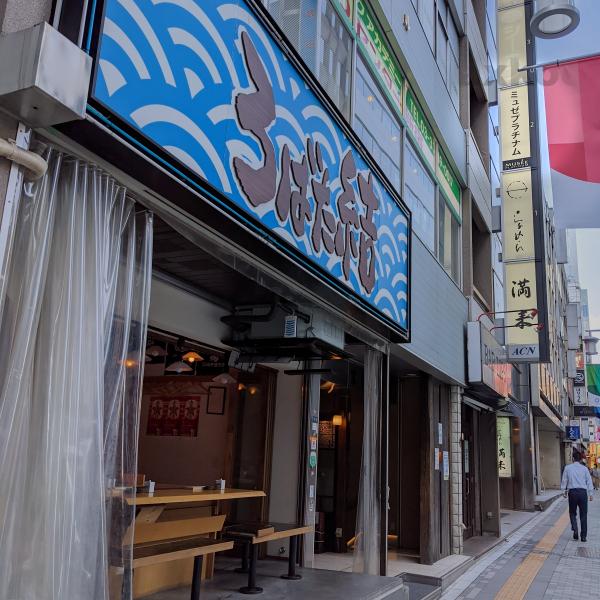 ミュゼプラチナム新宿西口店