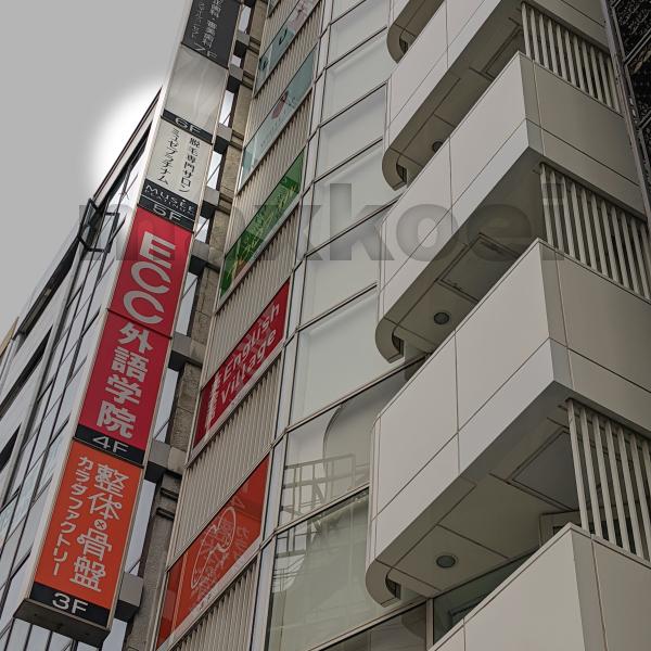 ミュゼプラチナム 渋谷店 アクセス