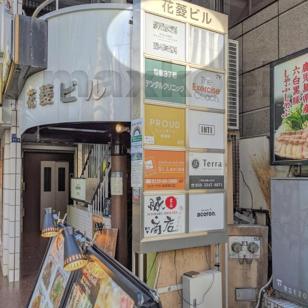 ローランドビューティーラウンジ新宿本店