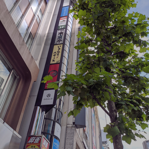 ミュゼプラチナム 渋谷公園通り店 アクセス