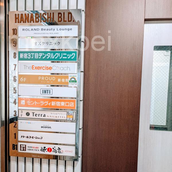 ローランドビューティーラウンジ 新宿本店 エレベーターホール1F