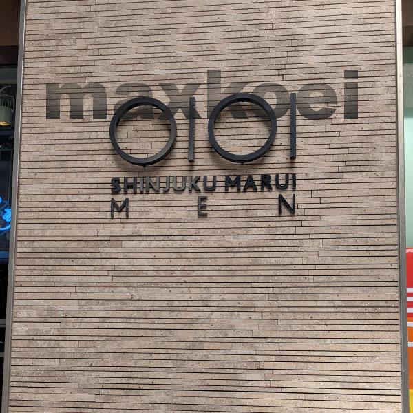 レイロール 新宿マルイメン店 rayrole
