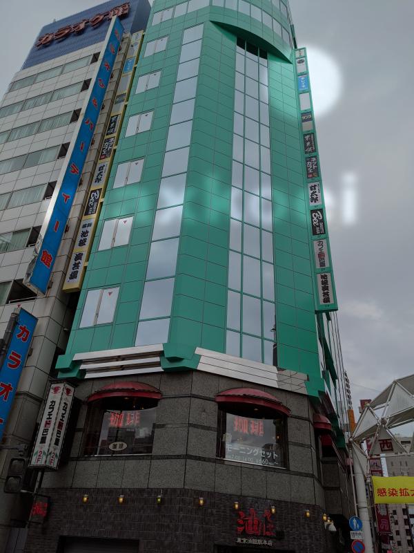 キレイモ池袋西口駅前店