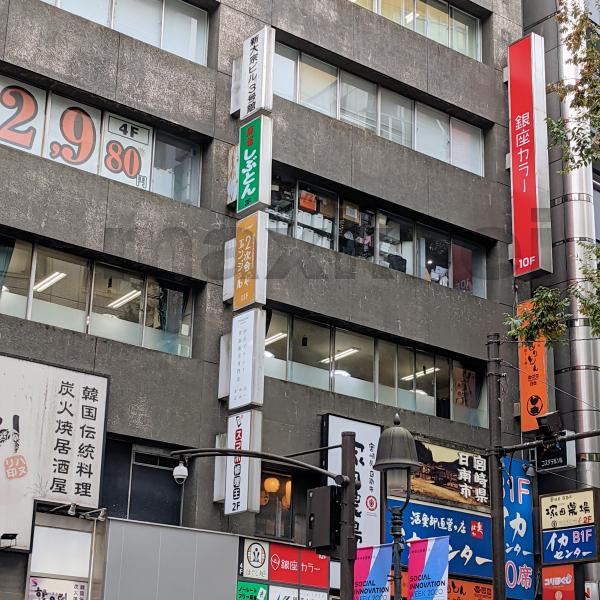 銀座カラー 渋谷道玄坂店 アクセス