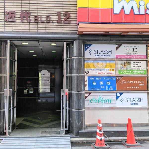 STLASSH ストラッシュ 池袋東口店 アクセス