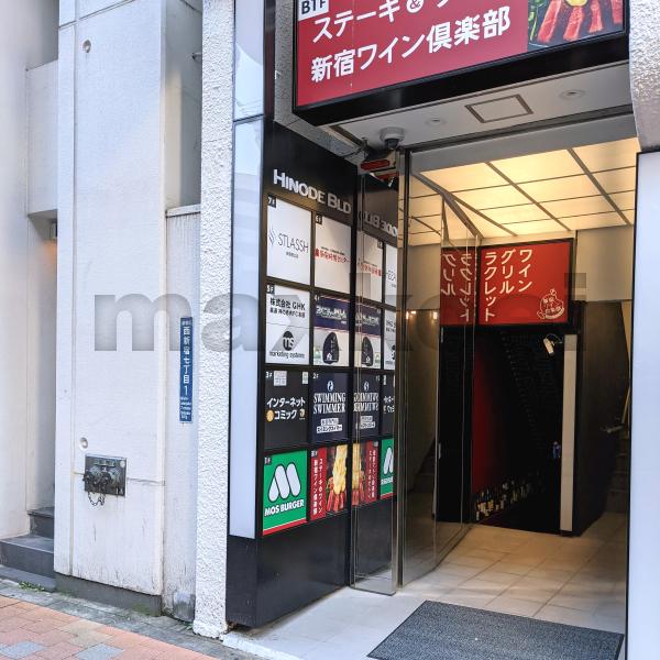 STLASSHストラッシュ新宿西口店